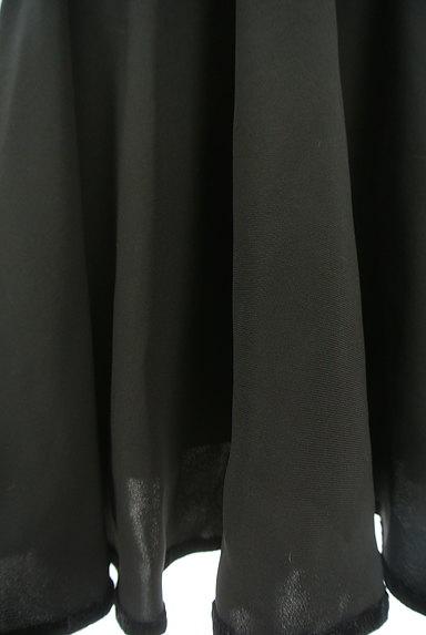 MURUA(ムルーア)の古着「ベロアアピピングキャミワンピ(キャミワンピース)」大画像5へ