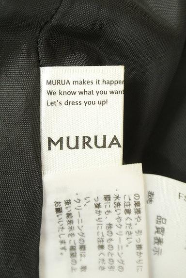 MURUA(ムルーア)の古着「ベロアアピピングキャミワンピ(キャミワンピース)」大画像6へ