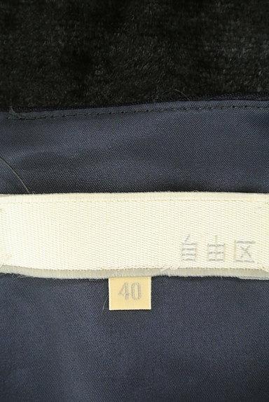 AREA FREE(自由区)の古着「ベロアドッキングワンピース(ワンピース・チュニック)」大画像6へ
