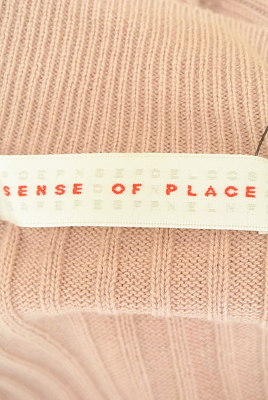 SENSE OF PLACE by URBAN RESEARCH(センスオブプレイス)の古着「ハイネックリブニット(ニット)」大画像6へ
