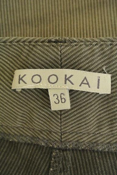 KOOKAI(クーカイ)の古着「ストライプ柄ブーツカットパンツ(パンツ)」大画像6へ