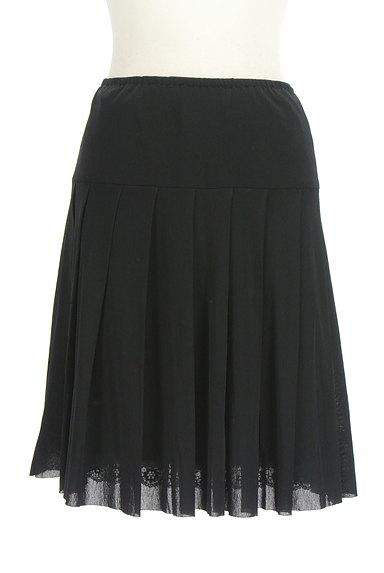 KOOKAI(クーカイ)の古着「ストレッチチュールスカート(スカート)」大画像1へ