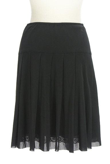 KOOKAI(クーカイ)の古着「ストレッチチュールスカート(スカート)」大画像2へ
