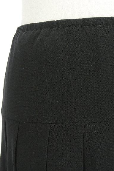 KOOKAI(クーカイ)の古着「ストレッチチュールスカート(スカート)」大画像4へ