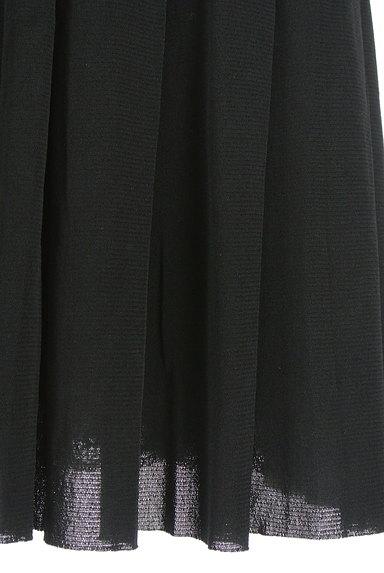 KOOKAI(クーカイ)の古着「ストレッチチュールスカート(スカート)」大画像5へ