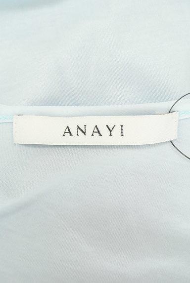 ANAYI(アナイ)の古着「ふんわりシフォンブラウス(カットソー・プルオーバー)」大画像6へ