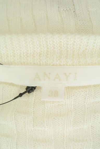 ANAYI(アナイ)の古着「立体編みカーディガン(カーディガン・ボレロ)」大画像6へ
