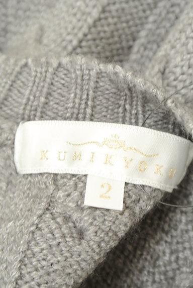 KUMIKYOKU(組曲)の古着「ワンホックケーブル七分袖カーディガン(カーディガン・ボレロ)」大画像6へ