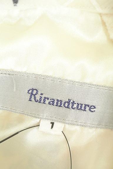 Rirandture(リランドチュール)の古着「シアーチェック花柄フレアワンピ(ワンピース・チュニック)」大画像6へ