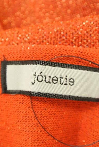 jouetie(ジュエティ)の古着「セーラー襟ラメニット(ニット)」大画像6へ