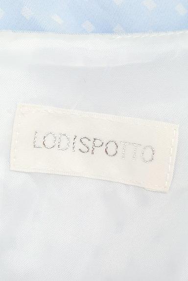 LODISPOTTO(ロディスポット)の古着「装飾裾レースワンピース(ワンピース・チュニック)」大画像6へ