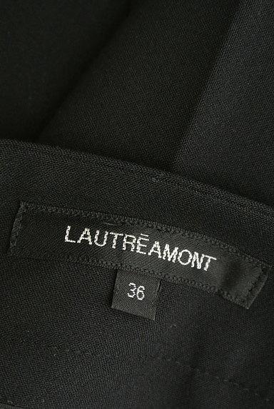 LAUTREAMONT(ロートレアモン)の古着「センタープレステーパードパンツ(パンツ)」大画像6へ