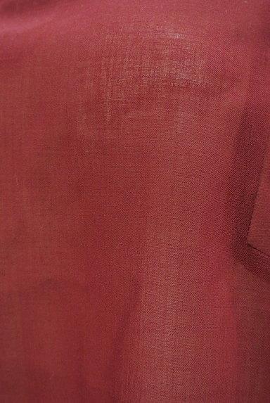 LAUTREAMONT(ロートレアモン)の古着「ボリューム袖シアーブラウス(カットソー・プルオーバー)」大画像5へ