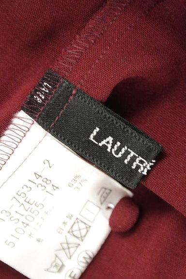 LAUTREAMONT(ロートレアモン)の古着「ボリューム袖シアーブラウス(カットソー・プルオーバー)」大画像6へ