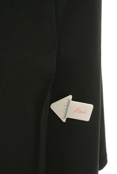 ARTISAN(アルチザン)の古着「アシンメトリータイトスカート(スカート)」大画像5へ