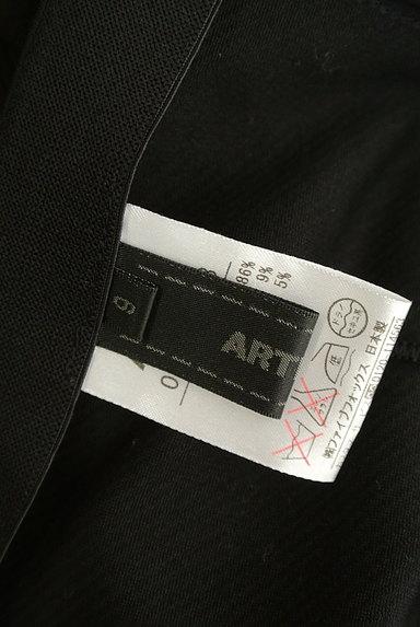 ARTISAN(アルチザン)の古着「アシンメトリータイトスカート(スカート)」大画像6へ