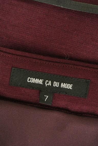 COMME CA DU MODE(コムサデモード)の古着「コードベルト付きタックフレアスカート(スカート)」大画像6へ
