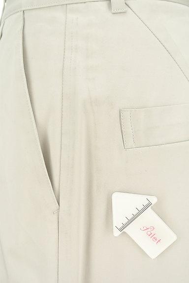 Abahouse Devinette(アバハウスドゥヴィネット)の古着「ラップ風ワイドパンツ(パンツ)」大画像5へ