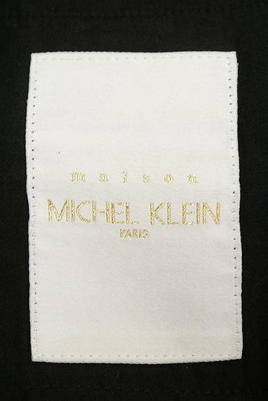 MICHEL KLEIN(ミッシェルクラン)の古着「総柄テーパードパンツ(パンツ)」大画像6へ