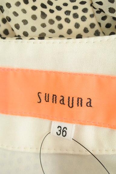 SunaUna(スーナウーナ)の古着「変形ドットシフォンワンピース(ワンピース・チュニック)」大画像6へ