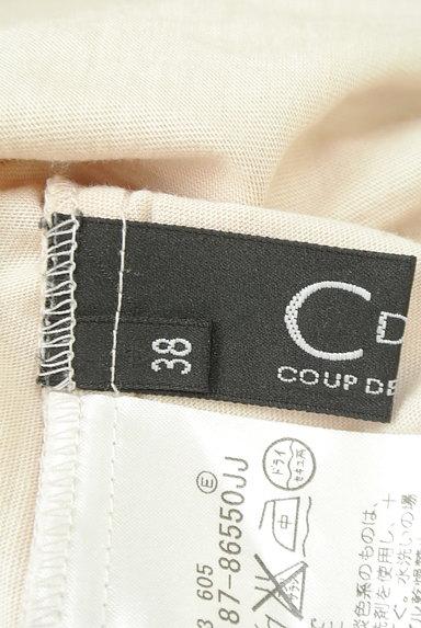COUP DE CHANCE(クードシャンス)の古着「ラッフルシフォンブラウス(カットソー・プルオーバー)」大画像6へ