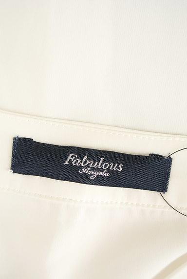 Fabulous Angela(ファビュラスアンジェラ)の古着「花刺繍スキッパーブラウス(カットソー・プルオーバー)」大画像6へ