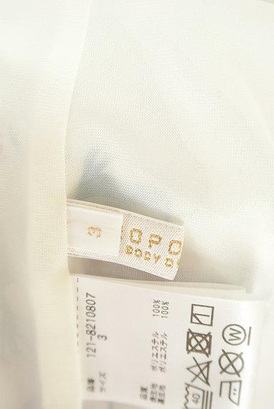 PROPORTION BODY DRESSING(プロポーションボディ ドレッシング)の古着「チューリップネック逆さフラワーブラウス(カットソー・プルオーバー)」大画像6へ