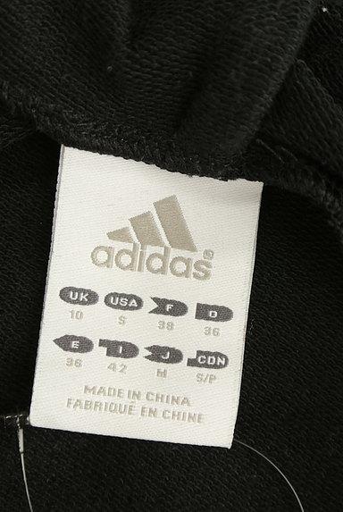 adidas(アディダス)の古着「ワンポイントフード付きジャージトップス(ジャージトップス)」大画像6へ