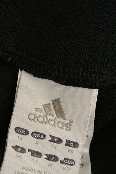 adidas(アディダス)ジャージ買取実績のタグ画像