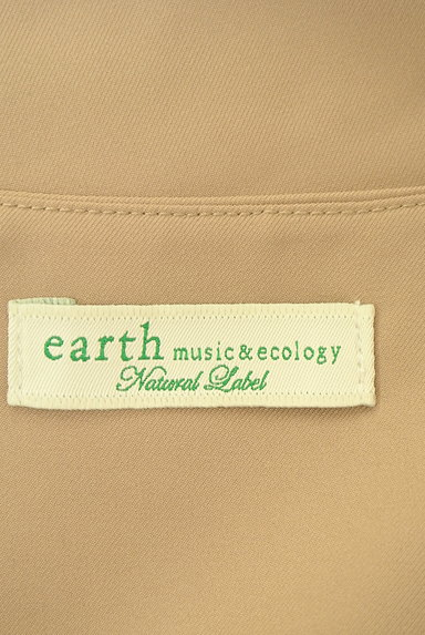 earth music&ecology(アースミュージック&エコロジー)の古着「キャミ&ワイドパンツオールインワン(オーバーオール・サロペット)」大画像6へ