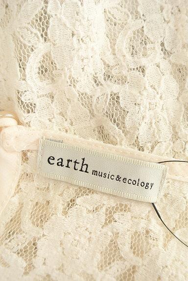 earth music&ecology(アースミュージック&エコロジー)の古着「レース切替ペプラムトップス(カットソー・プルオーバー)」大画像6へ