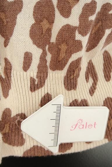 JUSGLITTY(ジャスグリッティー)の古着「豹柄ビジューボタンカーデ(カーディガン・ボレロ)」大画像5へ