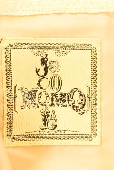 Jocomomola(ホコモモラ)の古着「ワイドプリーツミモレスカート(スカート)」大画像6へ