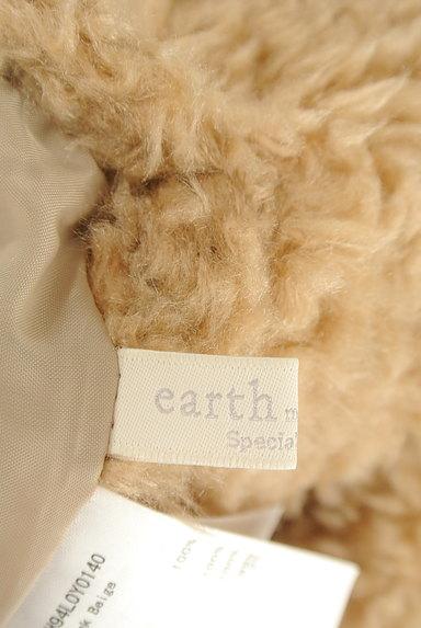earth music&ecology(アースミュージック&エコロジー)の古着「裏ボアMA-1ブルゾン(ブルゾン・スタジャン)」大画像6へ