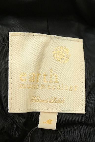 earth music&ecology(アースミュージック&エコロジー)の古着「ファーフード付ロング中綿コート(コート)」大画像6へ