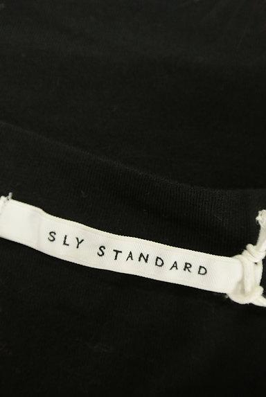 SLY(スライ)の古着「変形フリルデザインカットソー(カットソー・プルオーバー)」大画像6へ