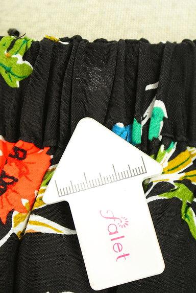 SLY(スライ)の古着「リゾート花柄ロングフレアスカート(ロングスカート・マキシスカート)」大画像5へ