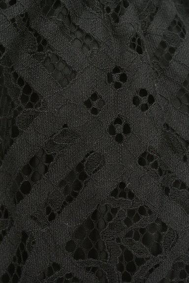 MOUSSY(マウジー)の古着「総レースロングラップスカート(ロングスカート・マキシスカート)」大画像5へ