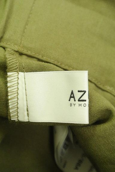 AZUL by moussy(アズールバイマウジー)の古着「ハイウエストリボンワイドパンツ(パンツ)」大画像6へ