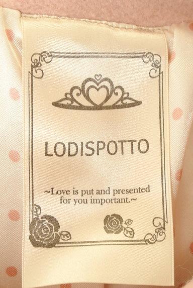 LODISPOTTO(ロディスポット)の古着「衿袖ファー付プリーツロングコート(コート)」大画像6へ