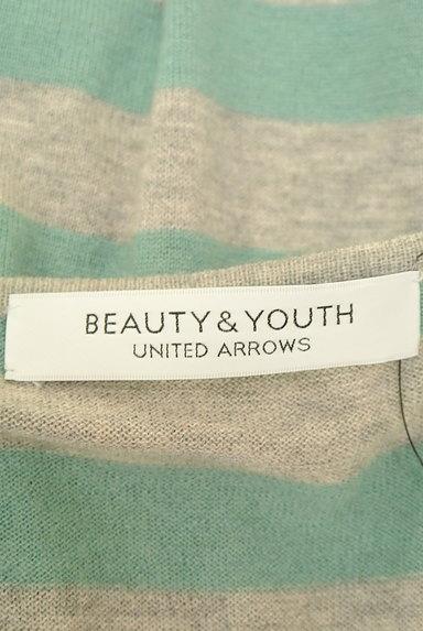 BEAUTY&YOUTH(ビューティ&ユース)の古着「切替ボーダーロングニットトップス(ニット)」大画像6へ