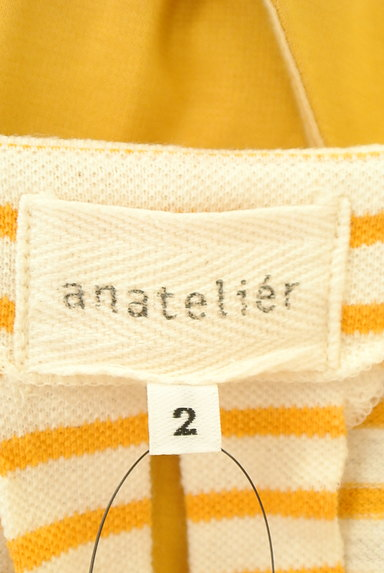 anatelier(アナトリエ)の古着「バックリボンボーダー切替ワンピ(ワンピース・チュニック)」大画像6へ