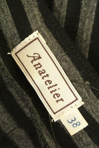 anatelier(アナトリエ)の古着「リボン付きボーダー七分袖ワンピース(ワンピース・チュニック)」大画像6へ
