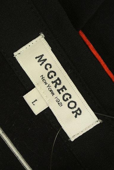 McGREGOR(マックレガー)の古着「スキッパーカラーボーダーポロシャツ(カットソー・プルオーバー)」大画像6へ