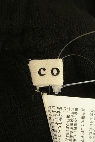 coen(コーエン)の古着「ミモレ丈プリーツニットスカート(ロングスカート・マキシスカート)」大画像6へ