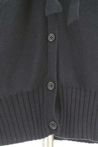 McGREGOR(マックレガー)の古着「ウエストリボンロングカーディガン(カーディガン・ボレロ)」大画像5へ