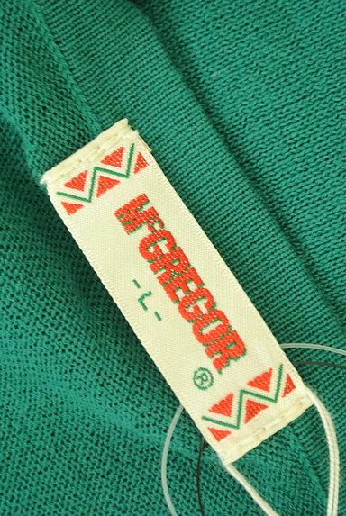 McGREGOR(マックレガー)の古着「デコルテレース編みカーディガン(カーディガン・ボレロ)」大画像6へ