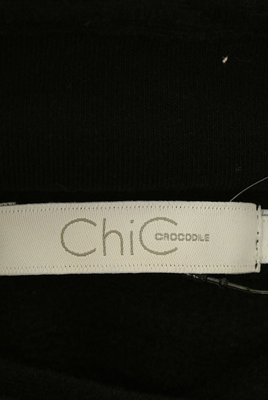 Crocodile(クロコダイル)の古着「ハイネック比翼ロングコート(コート)」大画像6へ
