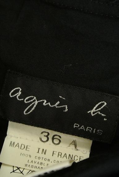 agnes b(アニエスベー)ワンピース買取実績のタグ画像