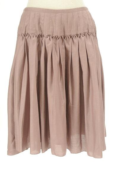 ADIEU TRISTESSE(アデュートリステス)スカート買取実績の前画像